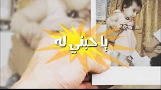getlinkyoutube.com-شيلة حي الله اللي خذا قلبي //روعه جداا و مؤثره
