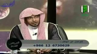 getlinkyoutube.com-من صور القمار حديثا ( النرد والزهر ) - الشيخ صالح المغامسي