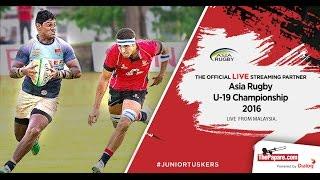 Malaysia v Chinese Taipei - Asia Rugby U19 Championship 2016