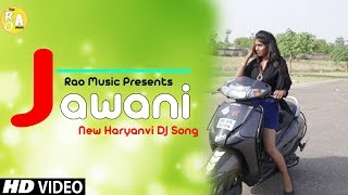 Jawani | जवानी | Haryanvi DJ Song 2017 | New Latest Haryanavi Songs | Vinod & Sweta | Rao Music width=