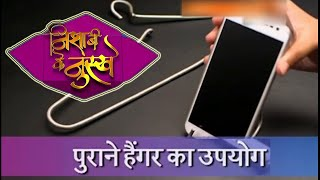 (Hindi) How To Make Mobile Stand with Cloth Hanger at Home width=