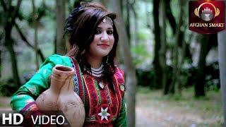 getlinkyoutube.com-Jaweed Akhtari - Zema Janana OFFICIAL VIDEO HD