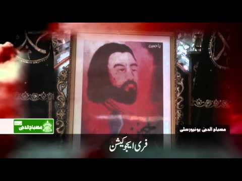 Hidden truth about Imam Hussain A.S (Exclusive Report)