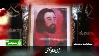 getlinkyoutube.com-Hidden truth about Imam Hussain A.S (Exclusive Report)