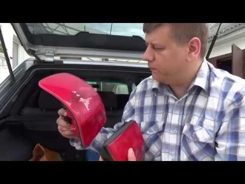Задние фонари от Audi А6 С4 AVANT  hella