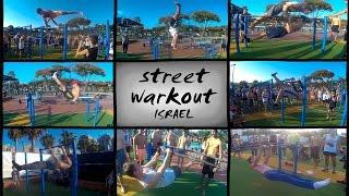 getlinkyoutube.com-Street workout israel sukot meeting