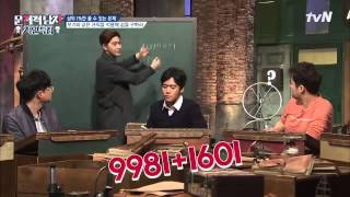 getlinkyoutube.com-[Eng Sub] Problematic Men Ep10 - Exo Suho solve the problem in 10s