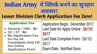 Army (Lower Division Clerk) Ordnance Corps Group C Various Post Online Form 2017!