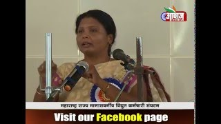 Sushama Andhare Speech at Nagpur