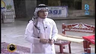 getlinkyoutube.com-انشودة عراقية | معن برغوث |  اليوم 10 | #مكة_ تجمعنا10