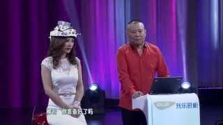getlinkyoutube.com-郭的秀 郭德纲、柳岩现场玩测谎游戏 130415 HD