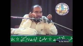 getlinkyoutube.com-zakir ashiq hussain qayamat shahadat imam hussain a s