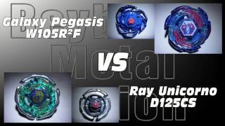 getlinkyoutube.com-Galaxy Pegasis W105R²F VS Ray Unicorno D125CS - AMVBB Beyblade Battle