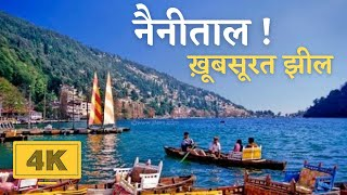 getlinkyoutube.com-Nainital India in 4K - Beautiful Naini Lake