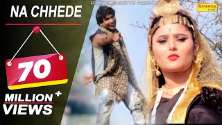 getlinkyoutube.com-Na Chhede Mere Jahar || ना छेड़े मेरे जहर पिटारे  || Anjali Raghav || New Haryanvi Songs 2015