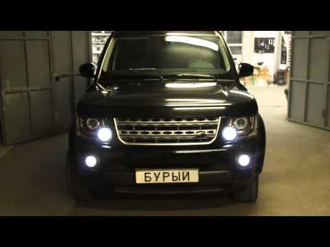 Land Rover Discovery IV OSRAM LEDriving® FOG PL