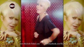 getlinkyoutube.com-Shohreh - Esrar