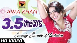 getlinkyoutube.com-Comedy Saraiki Mushaira - Aima Khan
