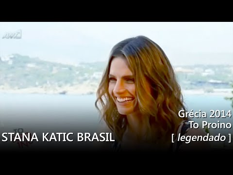 To Proino: Stana Katic (legendado)