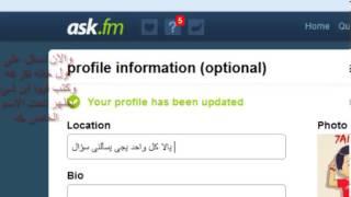 getlinkyoutube.com-شرح كيفيه عمل حساب شخصى على Ask Fm