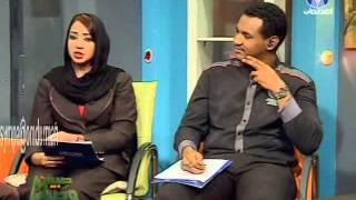 getlinkyoutube.com-الزواج العرفي بين الشباب في السودان