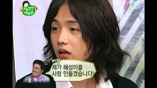 getlinkyoutube.com-May I Sleep Over?, Kim Hye-sung #06, 김혜성 20090102