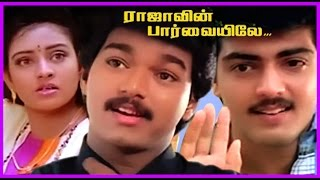 getlinkyoutube.com-Rajavin Parvayile | ராஜாவின் பார்வையிலே | Tamil Full Movie HD | Vijay & Ajith