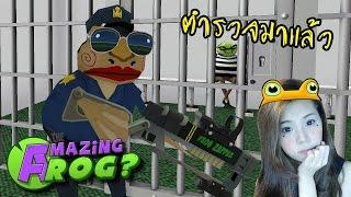 getlinkyoutube.com-ตำรวจเขียดคุงพร้อมรับใช้ประชาชน | Amazing Frog [zbing z.]