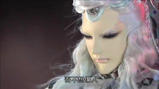 getlinkyoutube.com-霹靂好戲再安可:伏羲神天響‧大道無絃(創神篇下闋第9章)