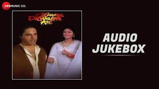 Afsana Dilwalon Ka - Full Movie Audio Jukebox | Ashish Kaul, Juni, Rahul Roy, Ranjeet & Rubaina Khan