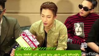 getlinkyoutube.com-Arabic SUB BIGBANG IQiyi interview 150512