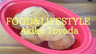 getlinkyoutube.com-シリコンスチーマーで簡単!黒糖蒸しパン 豊田亜紀子 #5 Brown sugar steamed bread