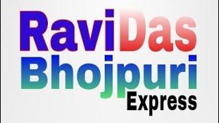 getlinkyoutube.com-Raja babu bhojpuri new movie song 2015