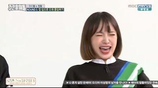 getlinkyoutube.com-[ENG SUB] 160608 Weekly Idol Ep 254 FULL HD ( EXID, Jackson,Dahyun,SinB,JooHeon)