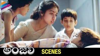 getlinkyoutube.com-Baby Shamili Dies | Climax | Anjali Telugu Movie Emotional Scenes | Revathi | Tarun | Raghuvaran