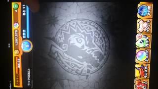 getlinkyoutube.com-モンストガチャ進化神化祭10連とモンフェス2015ガチャ