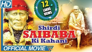 Shirdi Ke Saibaba Ki Kahani Hindi Dubbed Full Movie || Vijay Chander, Chandra Mohan || Eagle Movies width=