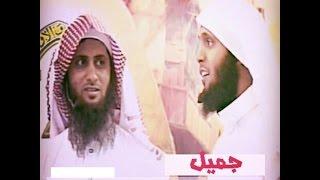 """getlinkyoutube.com-الشيخ منصور السالمي جديد """"ايات الرزق"""" من اروع القراءات"""