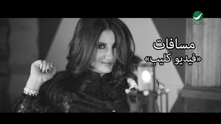 getlinkyoutube.com-Shatha Hassoun … Masafat - Video Clip   شذى حسون … مسافات - فيديو كليب