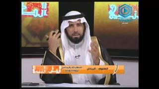 getlinkyoutube.com-#الطب_النبوي التداوي بالقرفة - الحلقة السابعة - ناصر الرميح