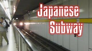 Tokyo Subway!