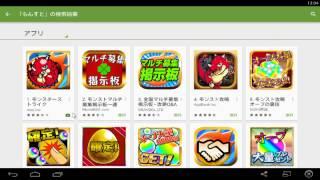 getlinkyoutube.com-【Start BlueStacks】PCでandroidアプリを楽しもう!
