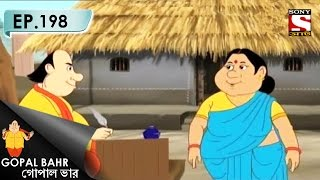 Gopal Bhar (Bangla) - গোপাল ভার (Bengali) - Ep 198 - Kebol Ekta Prosno