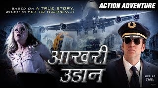 getlinkyoutube.com-Aakhri Udaan Full Hindi Dubbed Movie | Full Length Hindi Dubbed Hollywood Action Movie 2016