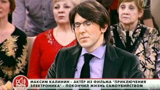 """getlinkyoutube.com-""""Приключения Электроника: трагедия 30 лет спустя"""" 20.12.11"""