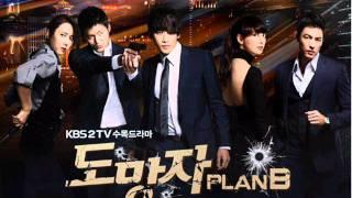 逃亡者 PLAN B OST / 06. Crazy bounce