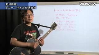 getlinkyoutube.com-町山智浩の映画塾!「トレインスポッティング[R指定]」<予習編> 【WOWOW】#53