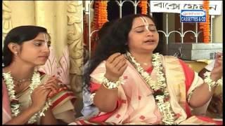 Antardhan Rass | Bengali Kirtan | Srimati Radharani Goswami | Janmasthami Special