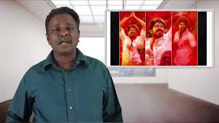 #Mersal Movie Review - #Vijay, #Atlee, #ARRahman - Tamil Talkies width=