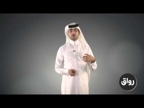رواق  الإعلام الإجتماعي   المحاضرة 5   الجزء 7